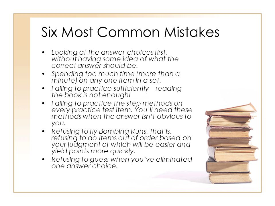 Six Most Common Mistakes