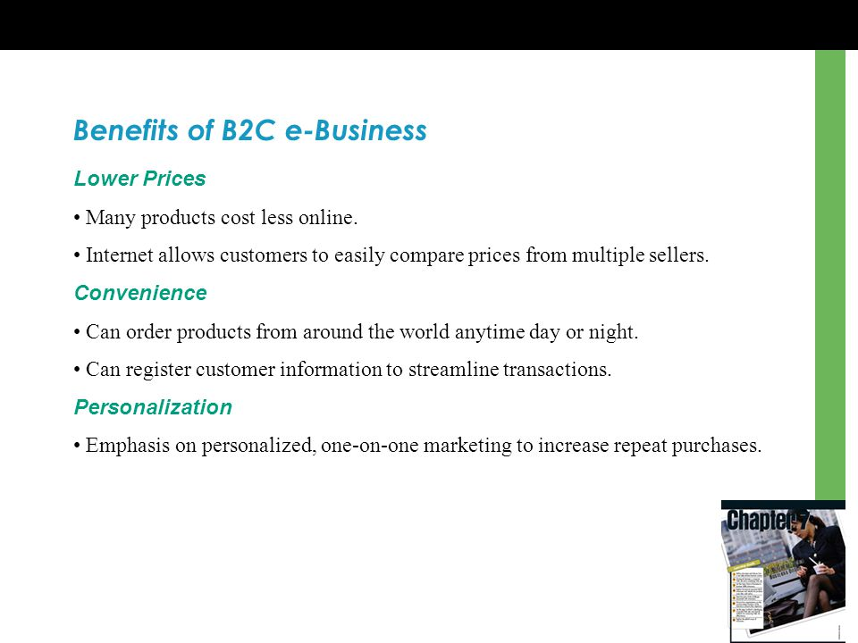 Benefits of B2C e-Business