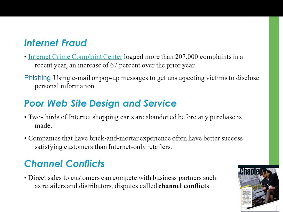 Poor Web Site Design and Service
