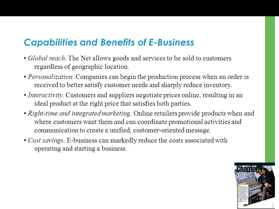 Capabilities and Benefits of E-Business