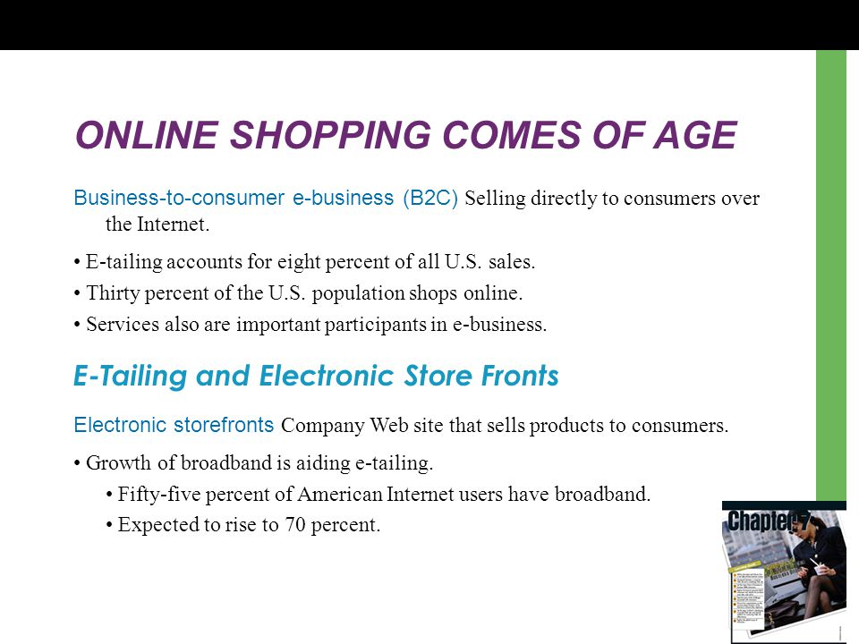 ONLINE SHOPPING COMES OF AGE