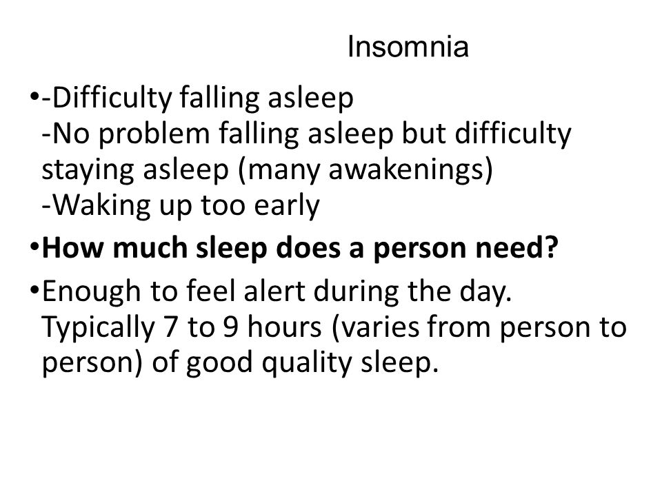 How much sleep does a person need