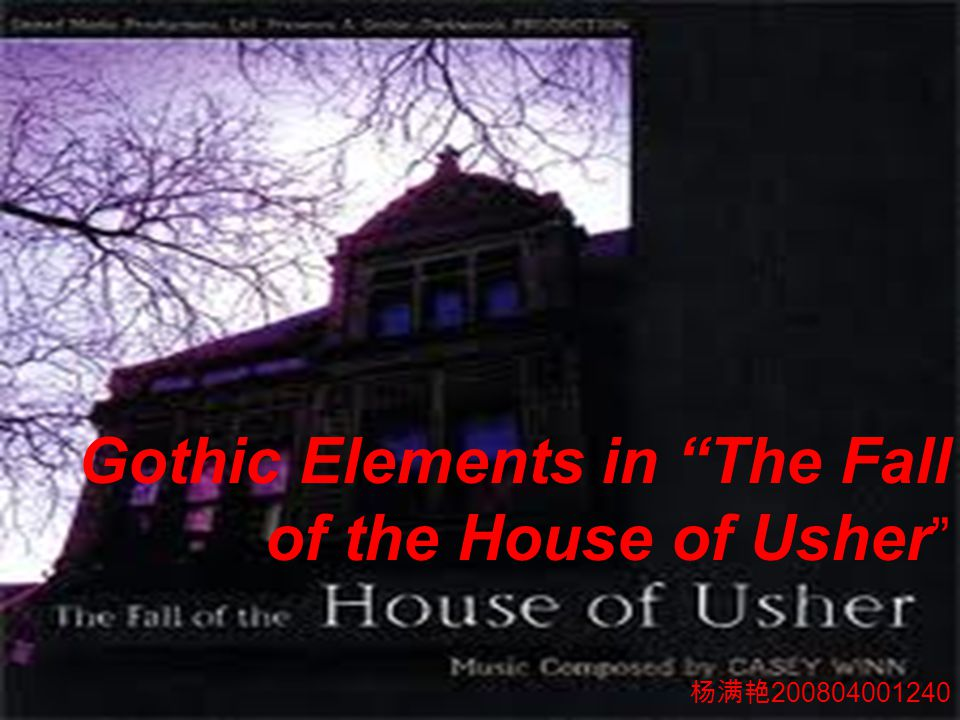 an analysis of characters in the fall of the house of usher by edgar allan poe The fall of the house of usher writing nature of the tale which we talk about in ´character analysis edgar allan poe's the fall of the.