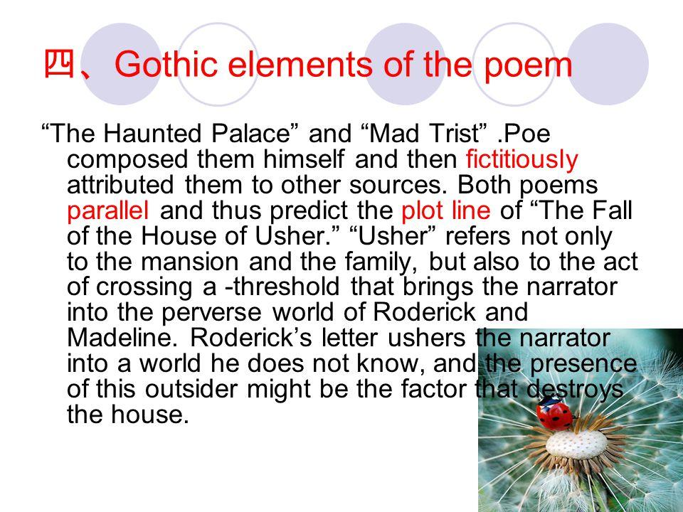 四、Gothic elements of the poem