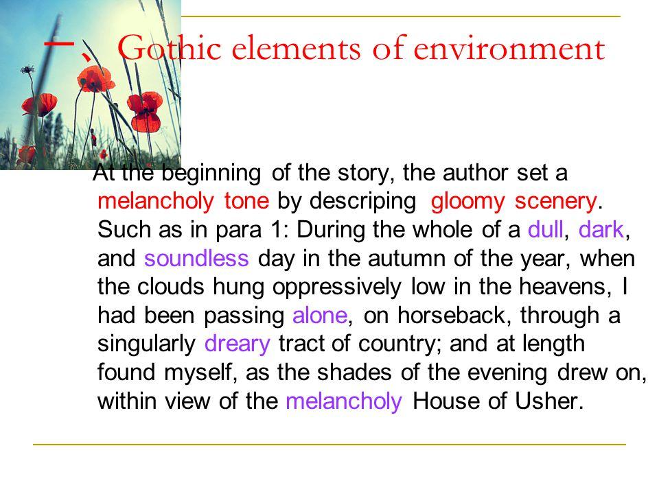 一、Gothic elements of environment