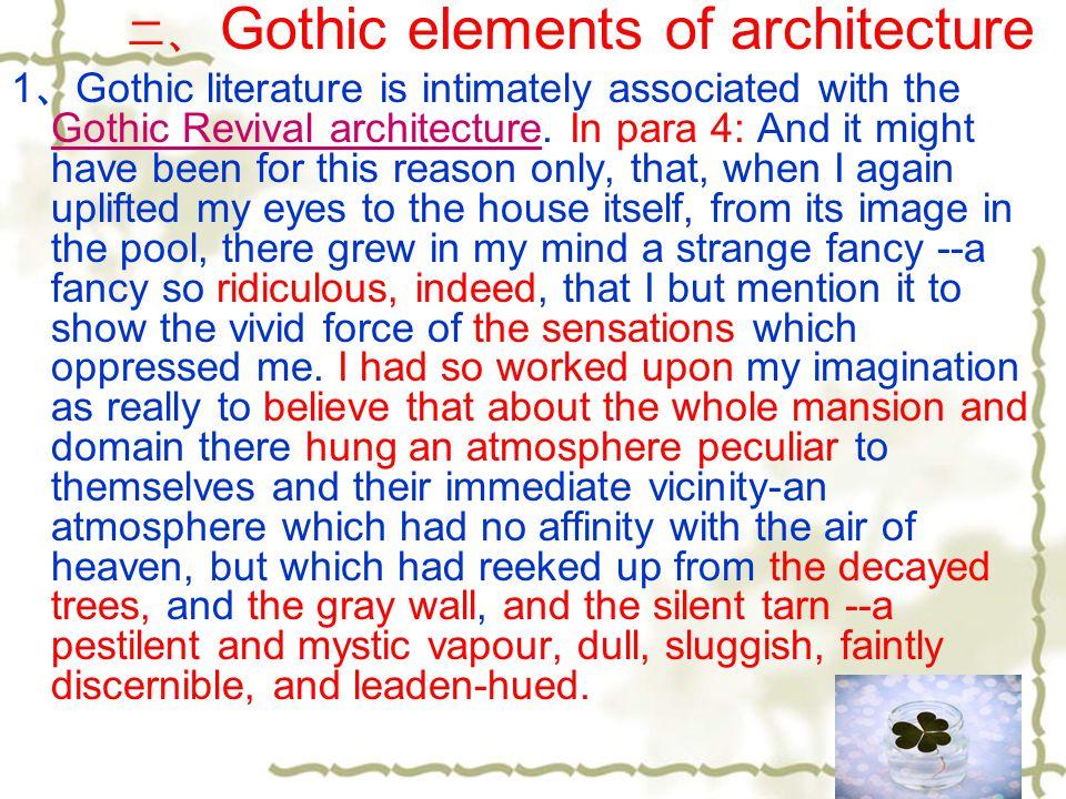 二、 Gothic elements of architecture