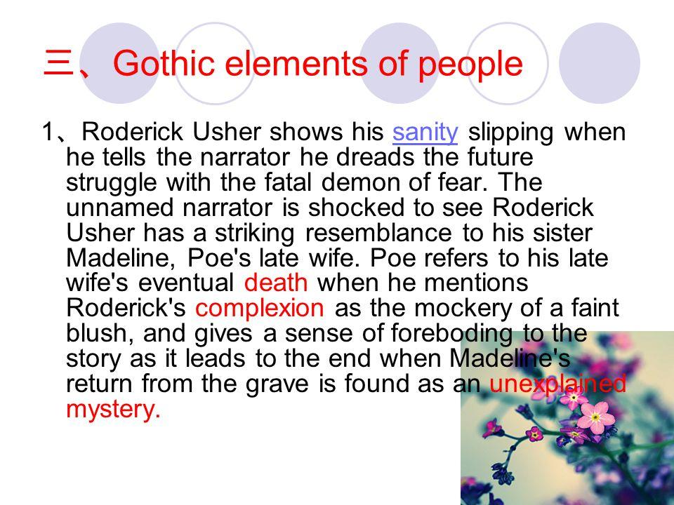 三、Gothic elements of people