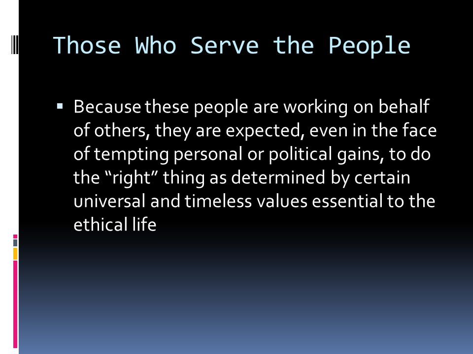 Those Who Serve the People