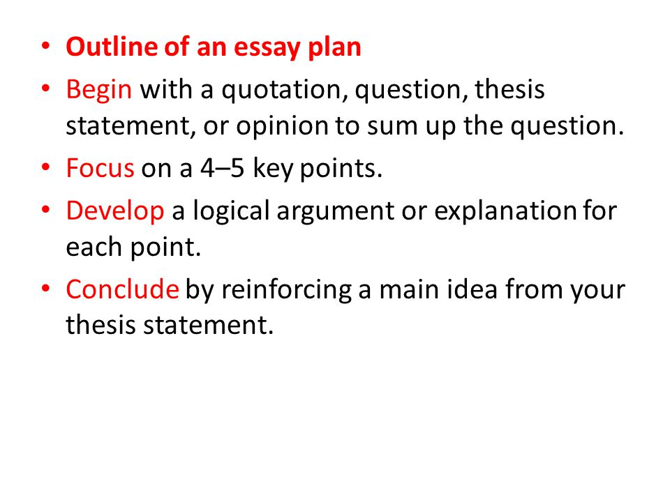 Outline of an essay plan