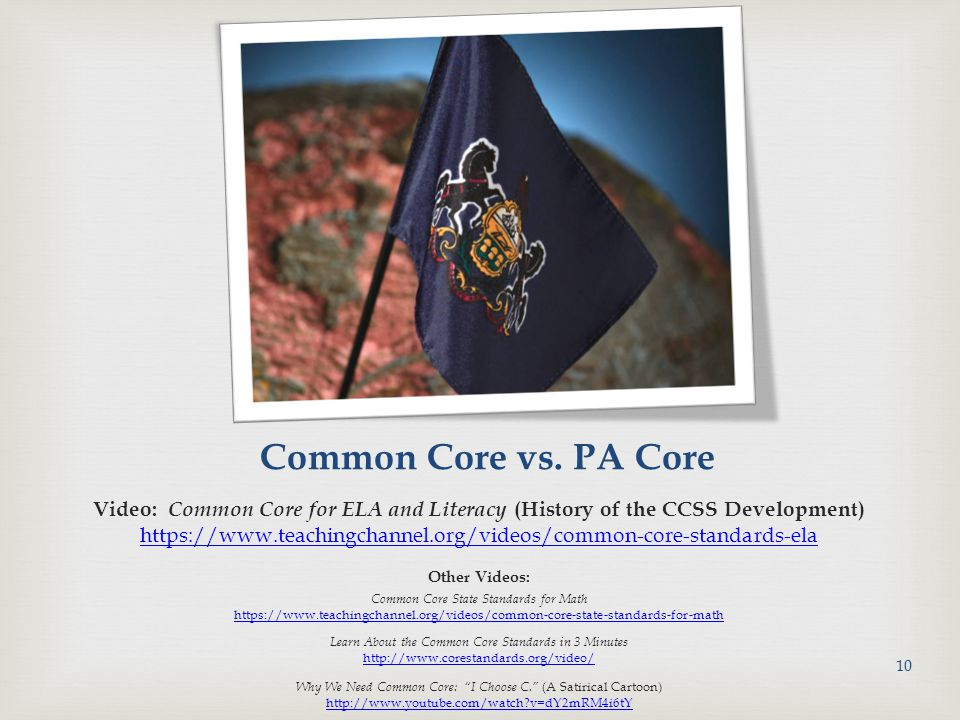 Common Core vs. PA Core Video: Common Core for ELA and Literacy (History of the CCSS Development)
