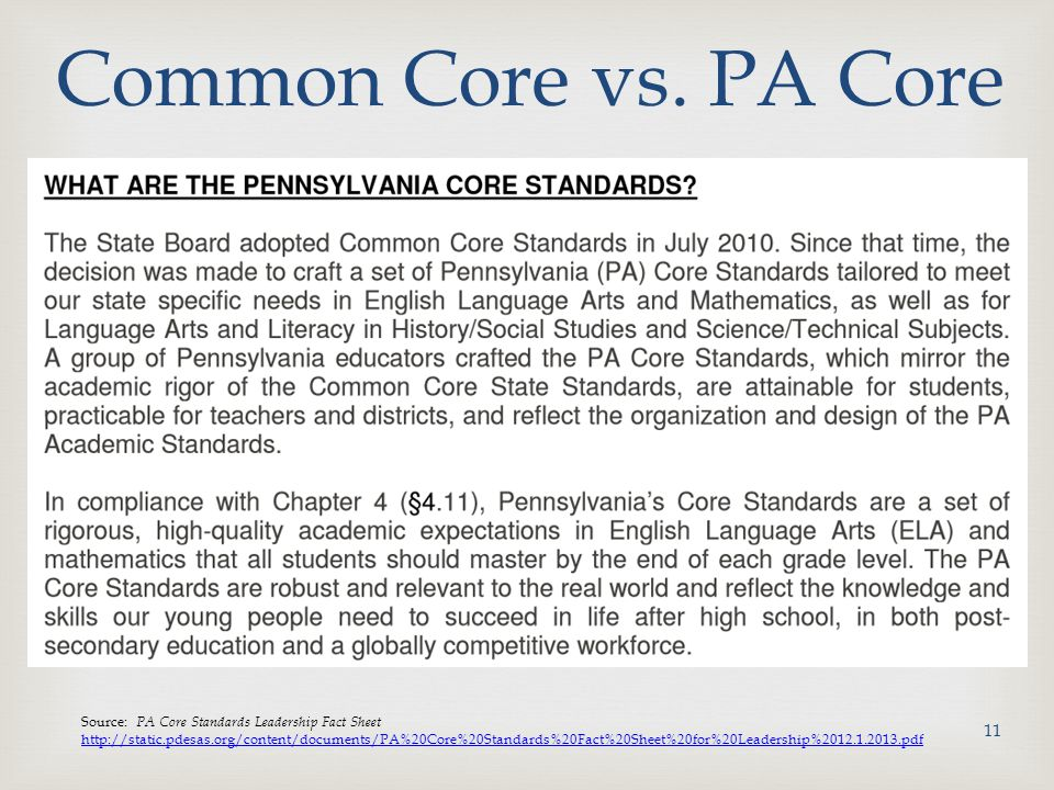 Common Core vs. PA Core