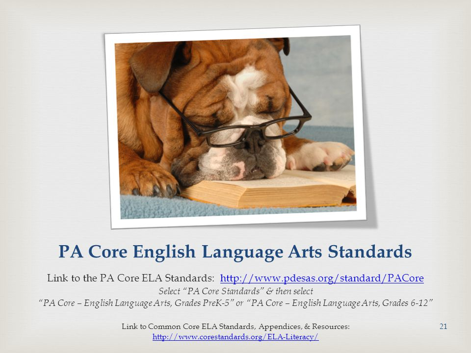 PA Core English Language Arts Standards