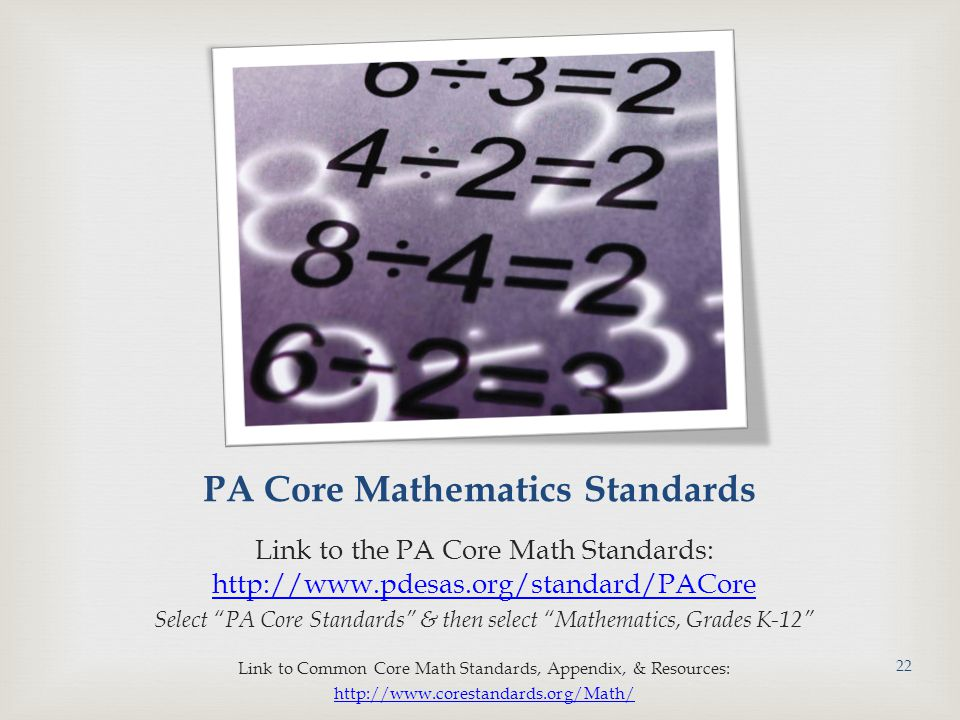 PA Core Mathematics Standards