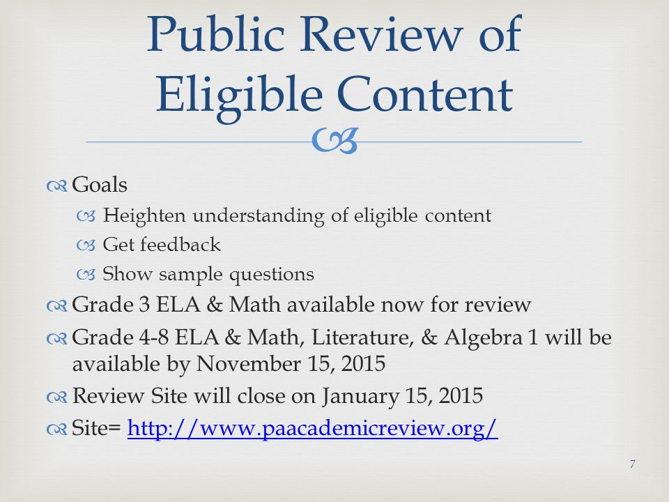 Public Review of Eligible Content