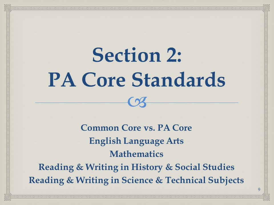 Section 2: PA Core Standards