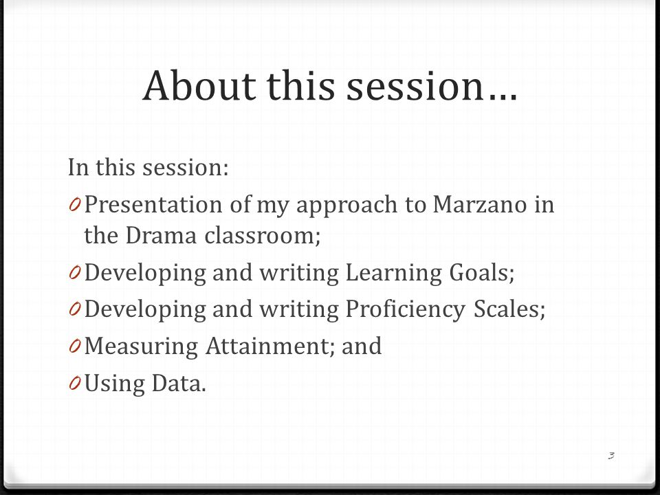 About this session… In this session: