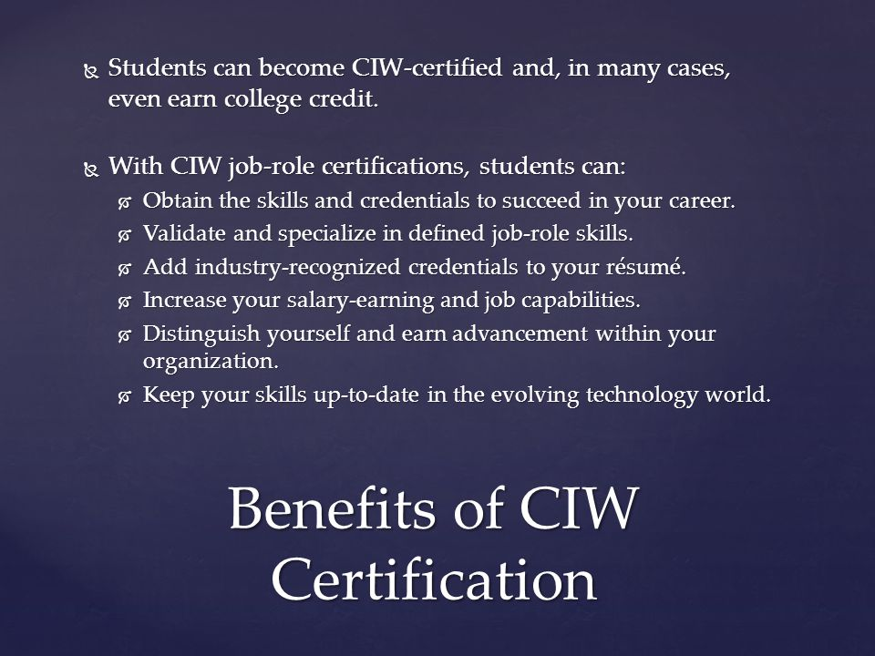 Benefits of CIW Certification