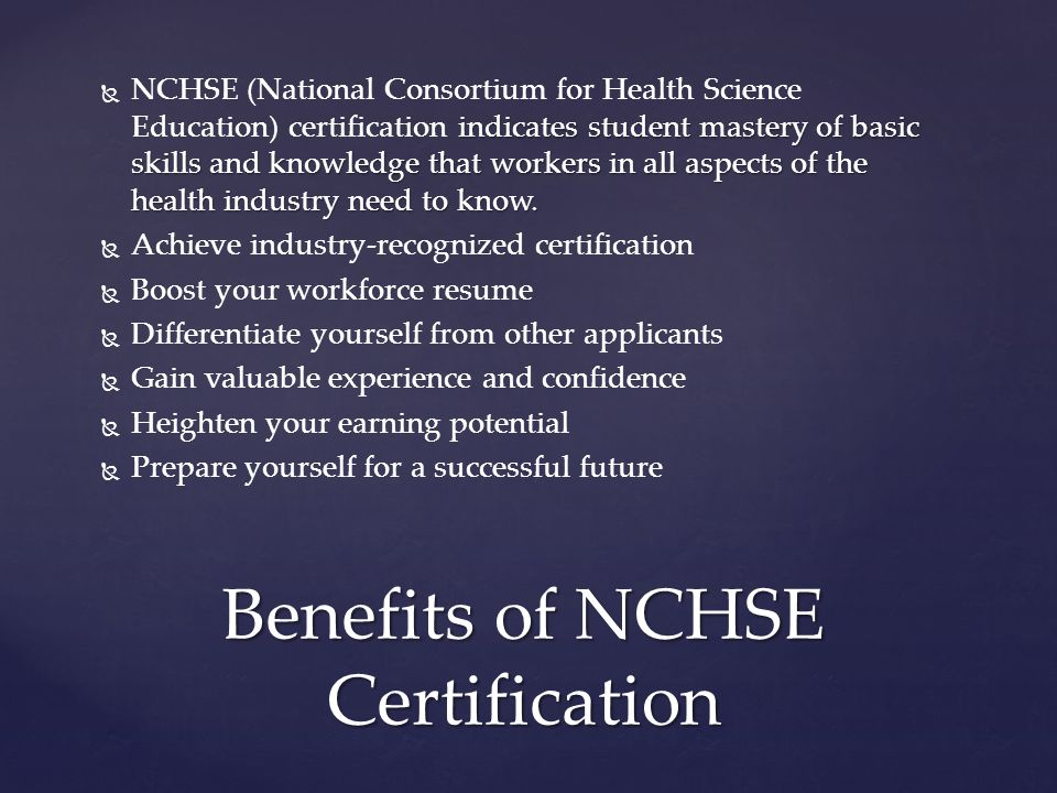 Benefits of NCHSE Certification