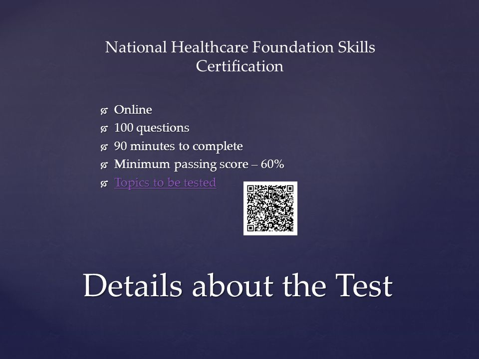 National Healthcare Foundation Skills Certification