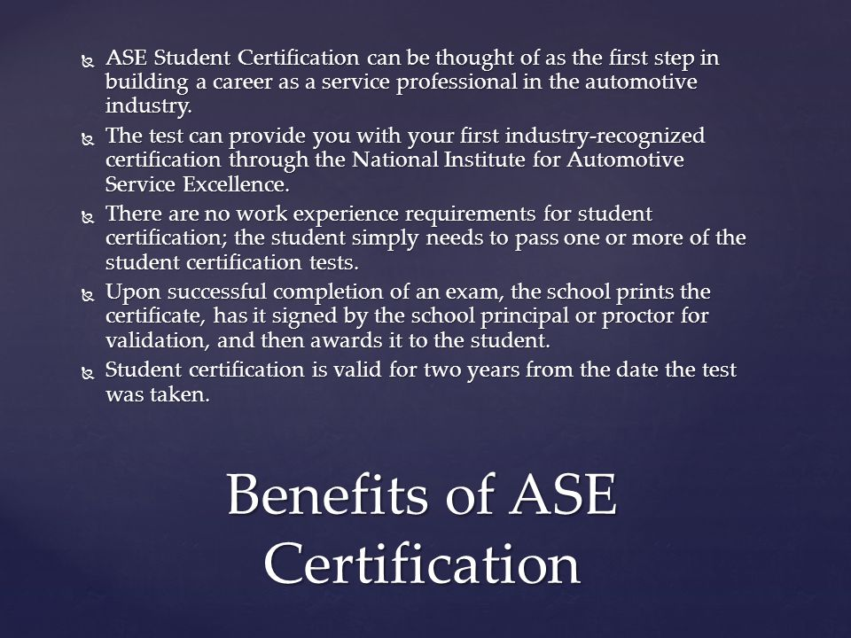 Benefits of ASE Certification