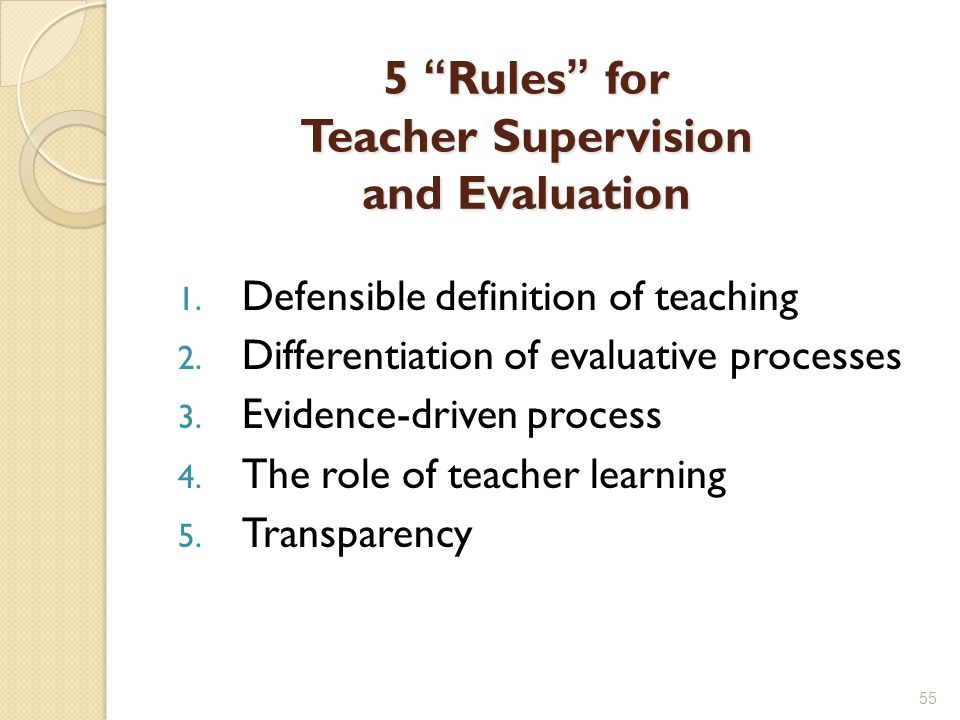5 Rules for Teacher Supervision and Evaluation