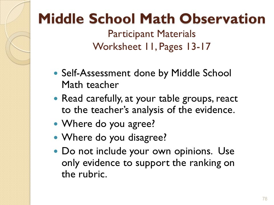 Middle School Math Observation Participant Materials Worksheet 11, Pages 13-17