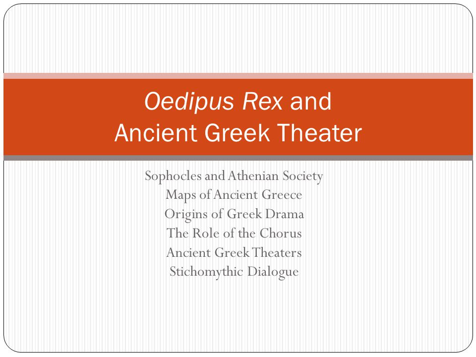 greek drama thesis