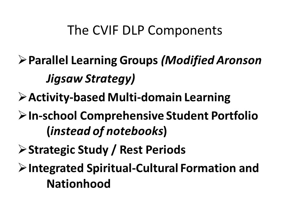 The CVIF DLP Components