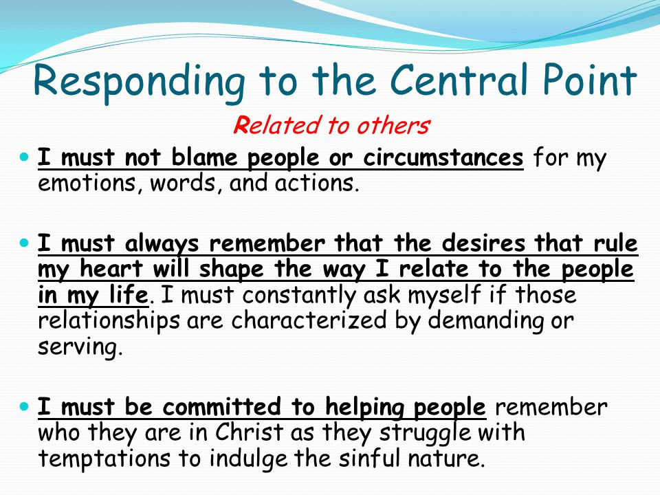 Responding to the Central Point