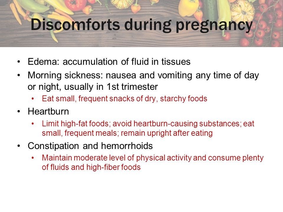 Discomforts during pregnancy