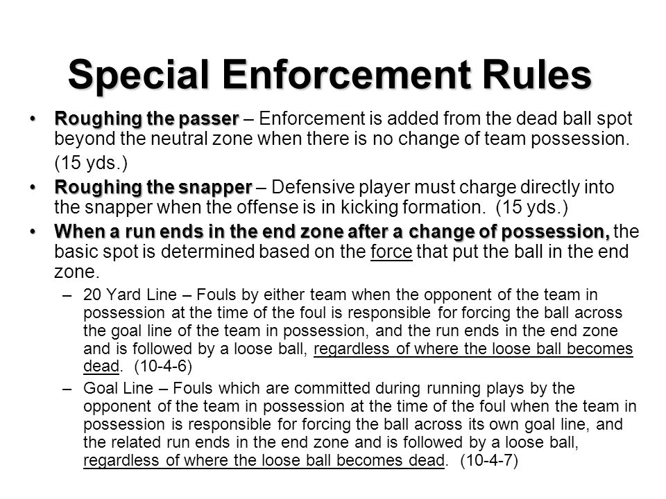Special Enforcement Rules