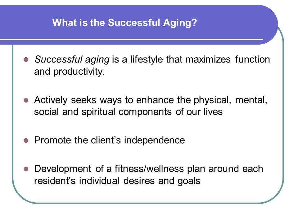 What is the Successful Aging