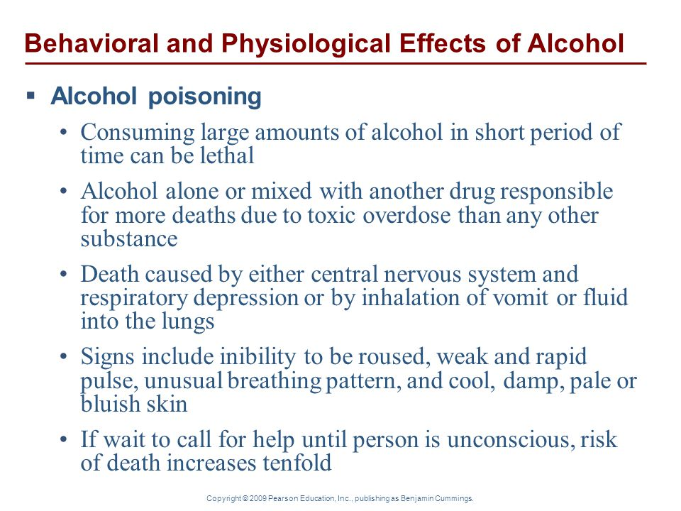 Behavioral and Physiological Effects of Alcohol