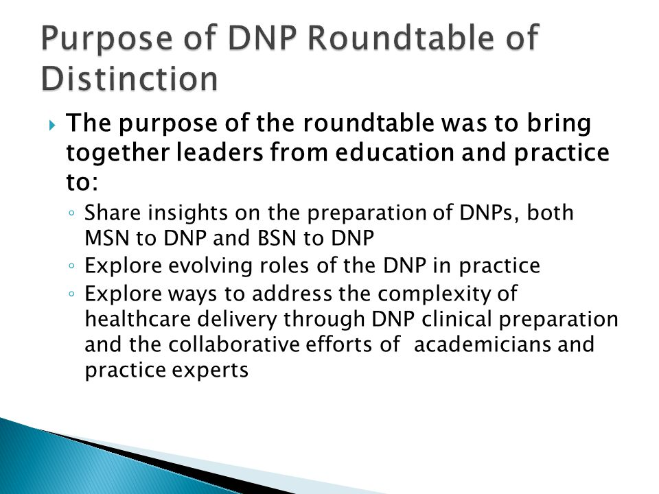 Purpose of DNP Roundtable of Distinction