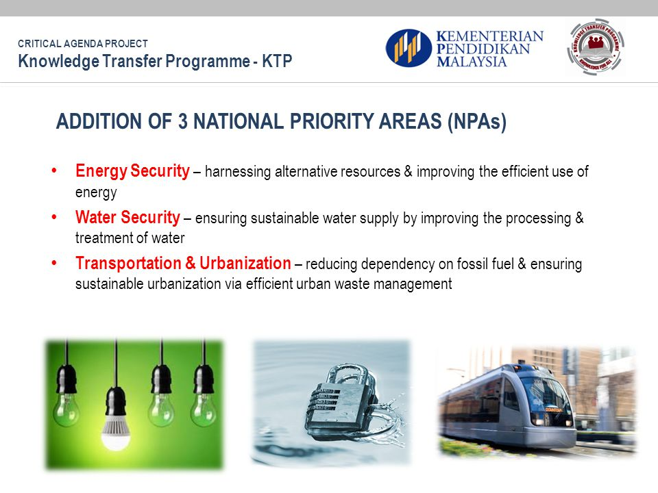 ADDITION OF 3 NATIONAL PRIORITY AREAS (NPAs)