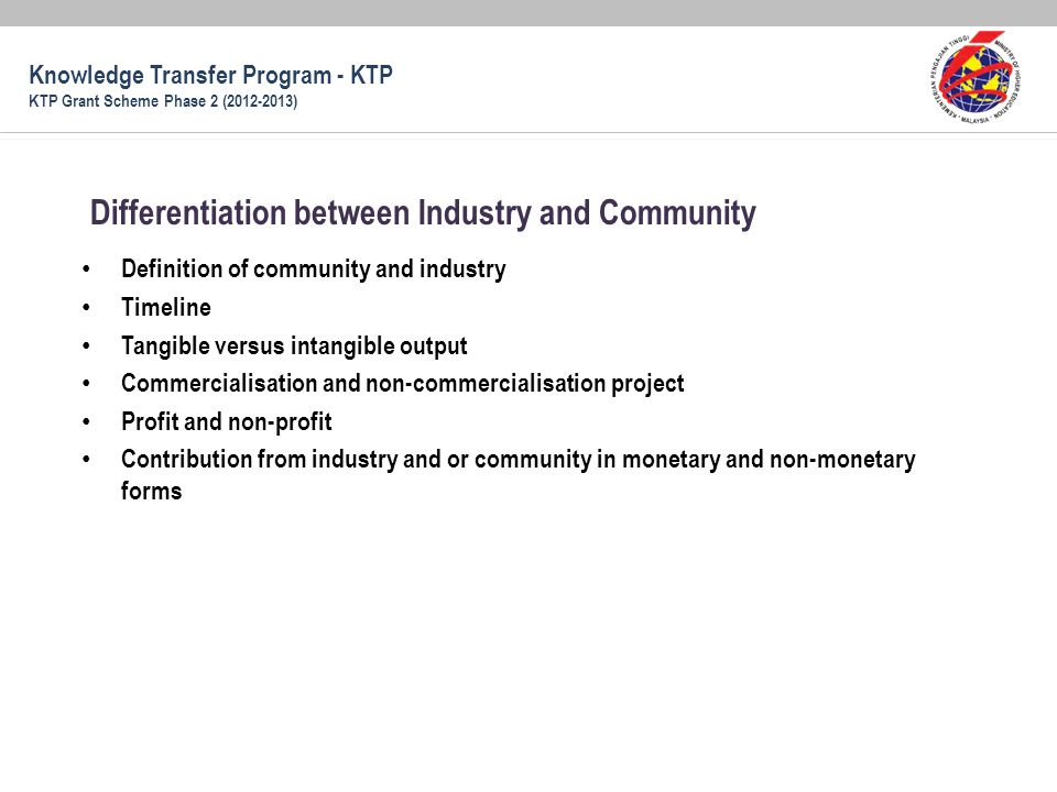 Differentiation between Industry and Community