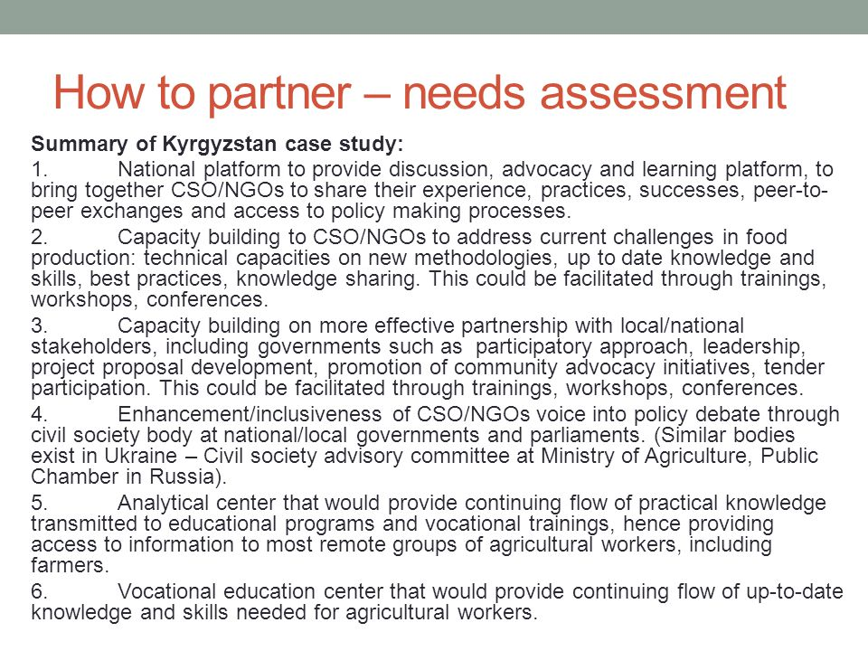 How to partner – needs assessment