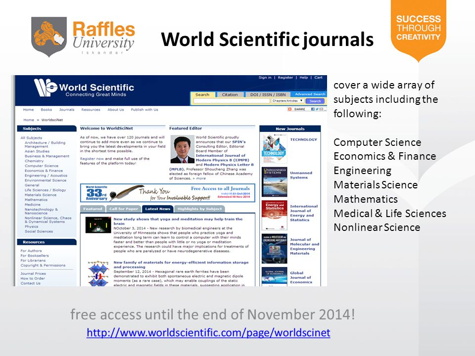 World Scientific journals