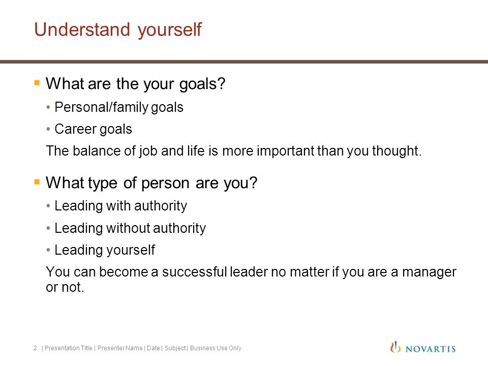 Understand yourself What are the your goals