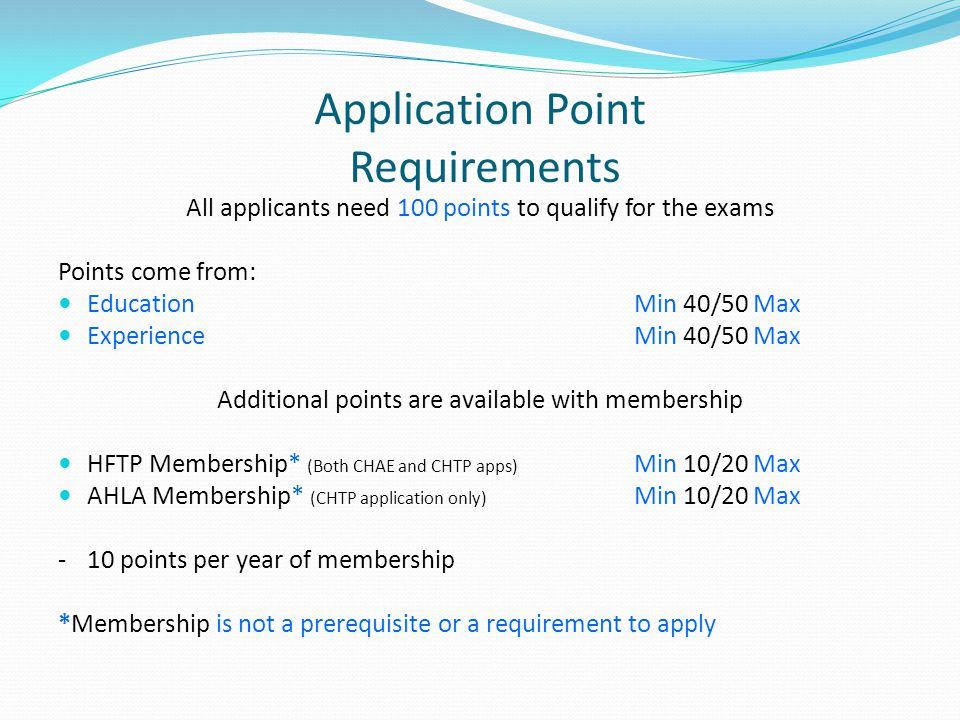 Application Point Requirements