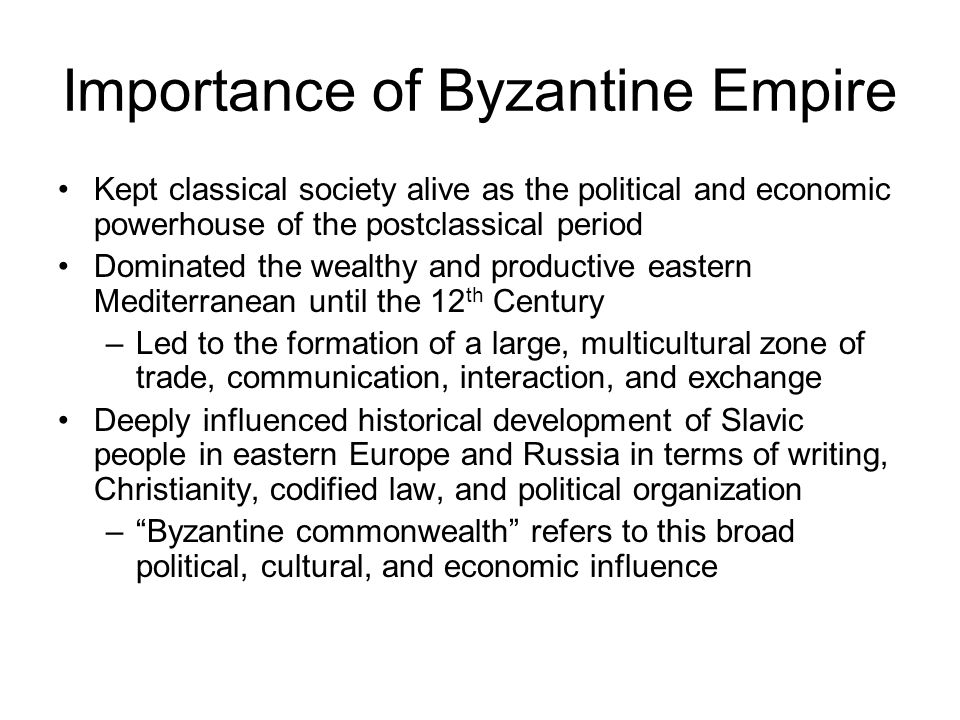 what byzantine empire influence The byzantine empire  expanding byzantine cultural influence even further, while numerous rus' served in the byzantine army as mercenaries.