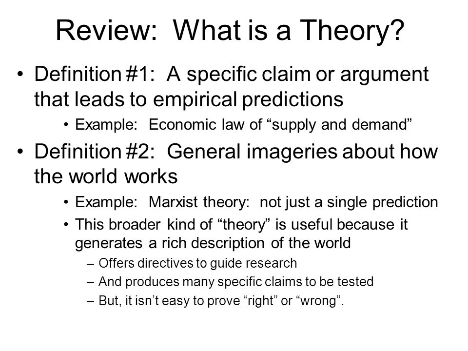 Review: What is a Theory