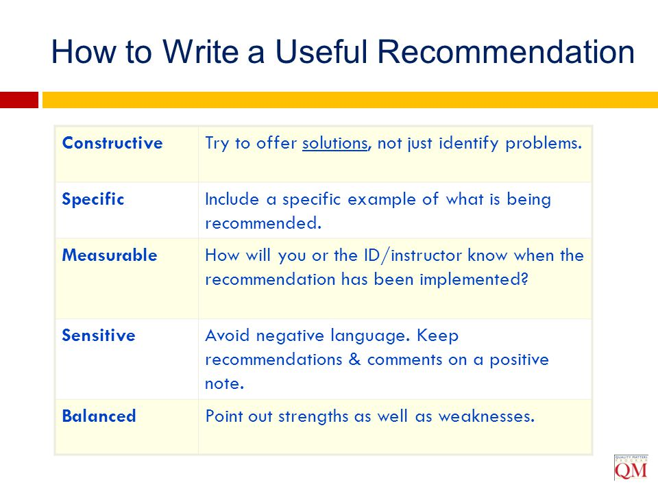 How to Write a Useful Recommendation