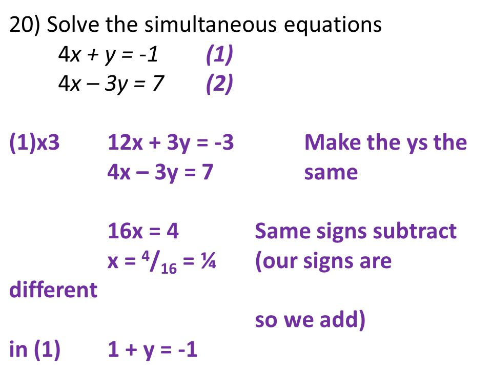 20) Solve the simultaneous equations