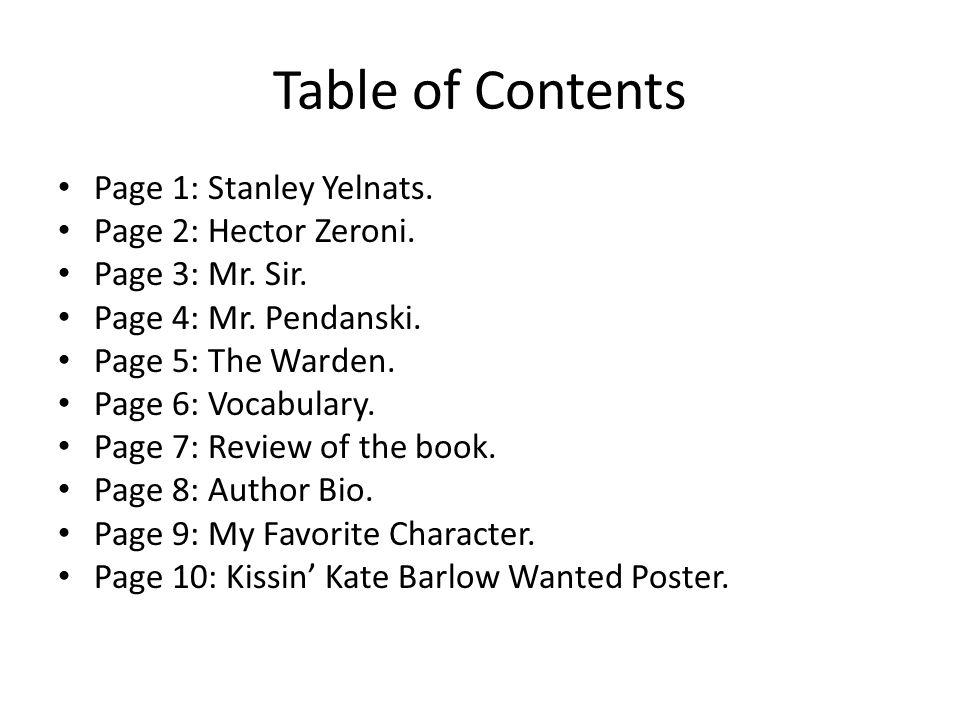 Table of Contents Page 1: Stanley Yelnats. Page 2: Hector Zeroni.