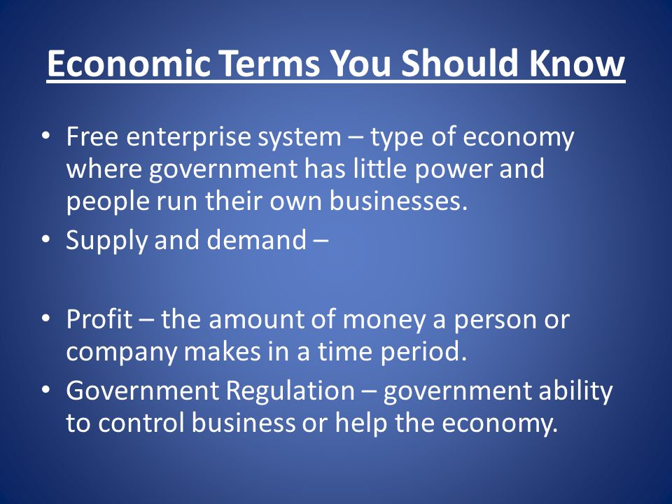 Economic Terms You Should Know