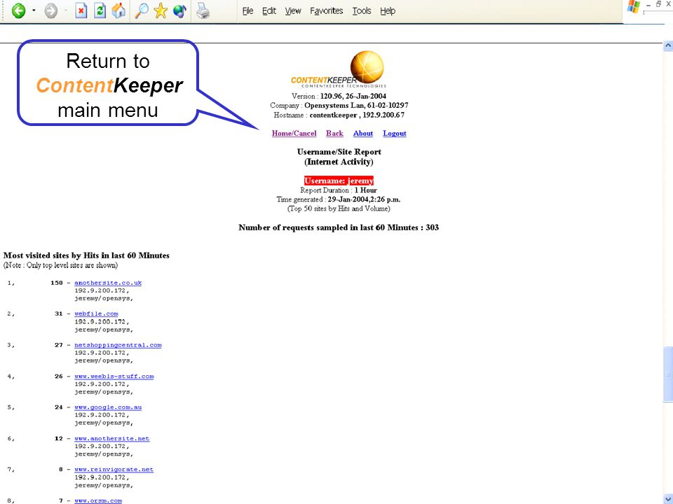 Return to ContentKeeper main menu