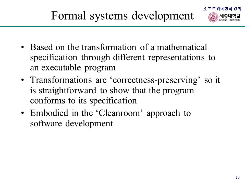 establishing a formal systems development process Establishing a formal systems development process sara reed strayer university professor matthew anyanwu cis 510 advanced systems analysis and design.