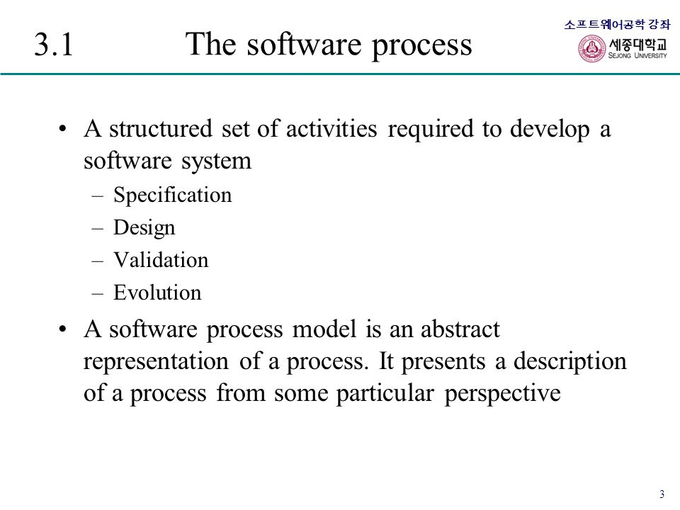 3.1 The software process. A structured set of activities required to develop a software system. Specification.
