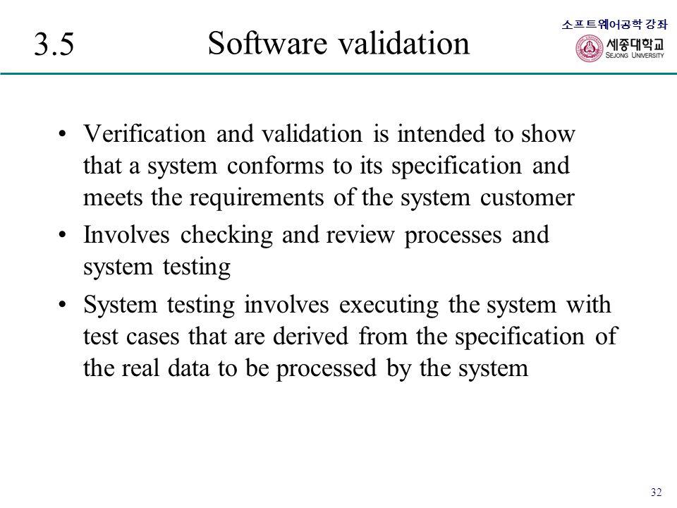 3.5 Software validation.